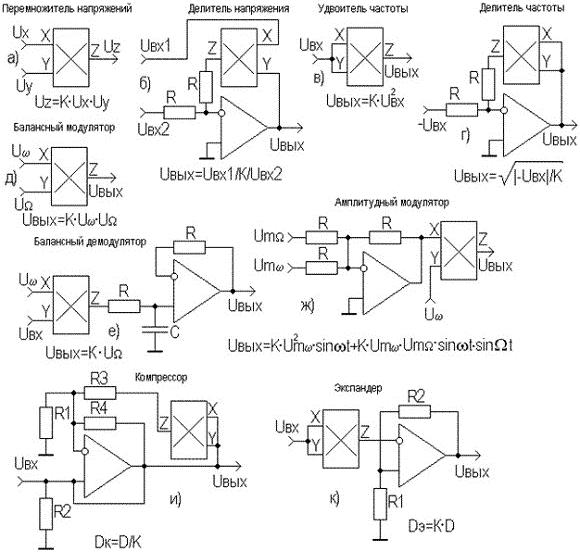 Схемы аналоговых электронных