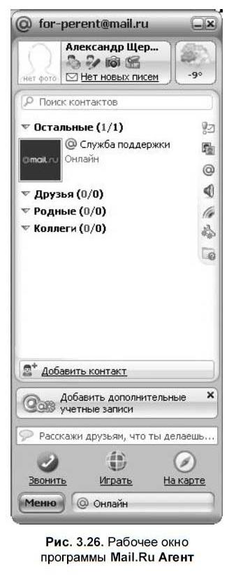 prichina-bolshogo-chisla-nepodvizhnih-spermatozoidov
